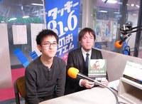 [みのおFM]2月13日(木)、16日(日)、みのおエフエム「タッキー816」で「まちのラジオ 大阪大学社学連携事業」が放送されます。